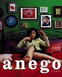 Affiche de la série Anego