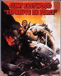 Affiche du film L'Epreuve de force