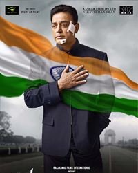 Affiche du film Vishwaroopam 2 - Version Hindi