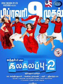 Affiche du film Kalakalappu 2
