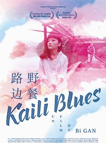 Bande-annonce Kaili Blues