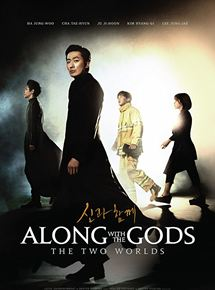 Along With the Gods: The TwoWorlds