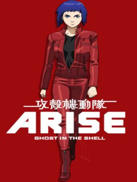 Ghost in the Shell : Arise – Border 1 Ghost