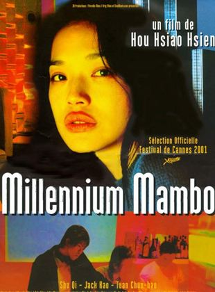 Bande-annonce Millennium Mambo