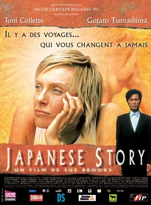 Bande-annonce Japanese Story