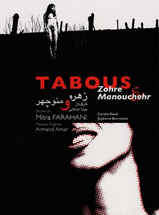 Bande-annonce Tabous