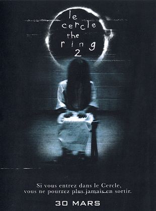 Bande-annonce Le Cercle - The Ring 2