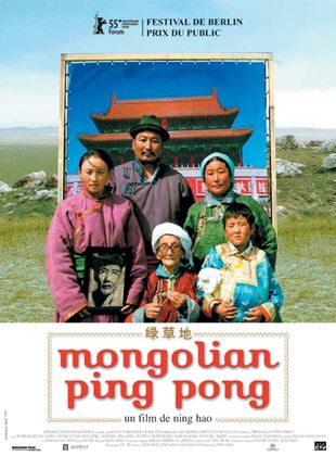 Bande-annonce Mongolian ping pong