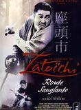 La légende de Zatoichi : Route sanglante