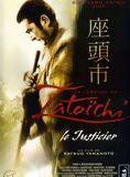 La Légende de Zatoichi : Le justicier