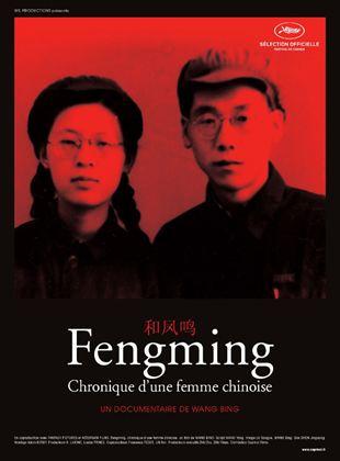 Bande-annonce Fengming, Chronique d'une femme chinoise