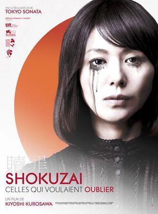 Shokuzai – Celles qui voulaient oublier streaming