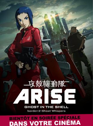 Bande-annonce Ghost in the Shell Arise: Border 2 - Ghost Whispers
