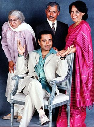 The Kumars
