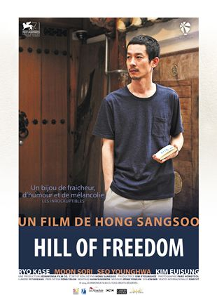 Bande-annonce Hill of Freedom