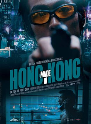Bande-annonce Made in Hong Kong