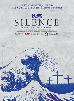 Bande-annonce Silence