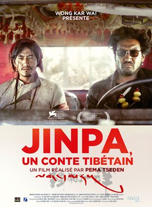 Bande-annonce Jinpa, un conte tibétain