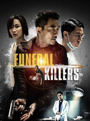 Bande-annonce Funeral Killers