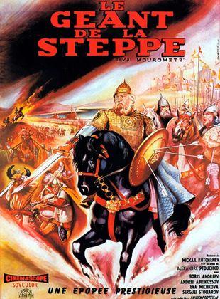 Le Geant de la steppe
