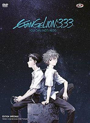 Bande-annonce Evangelion : 3.33 You Can (Not) Redo