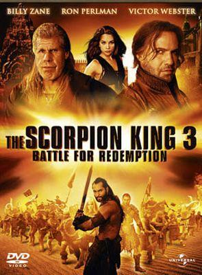 Le Roi Scorpion 3 - LOeil des Dieux
