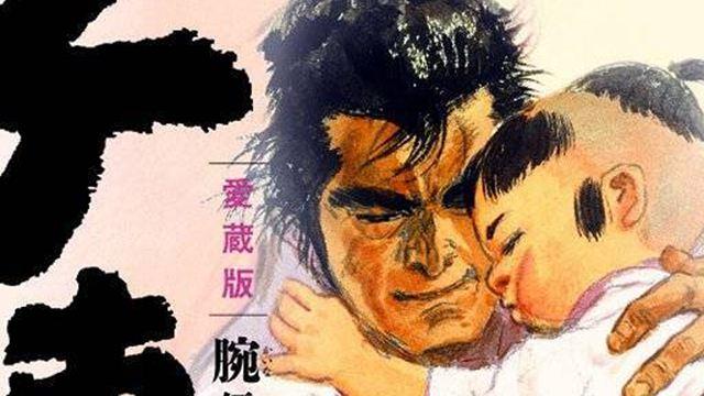 Lone Wolf and Cub : le scénariste de Seven va adapter le manga en long métrage