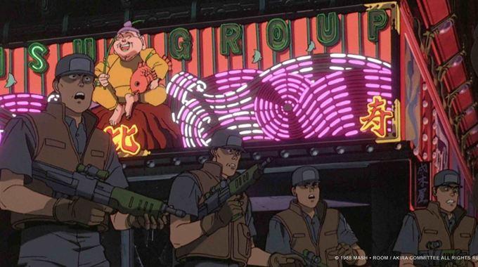 Photo du film Akira
