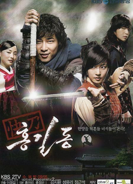 Affiche de la série Hong Gil Dong