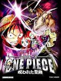 Télécharger One Piece - Film 5 : La malédiction de l'épée sacrée Gratuit DVDRIP