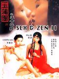 Télécharger Sex and zen 2