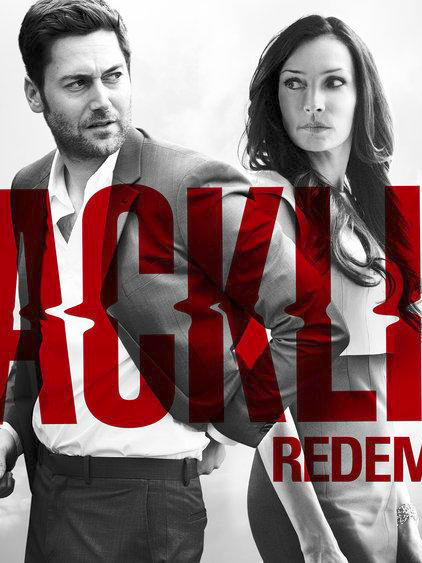 Affiche de la série The Blacklist: Redemption