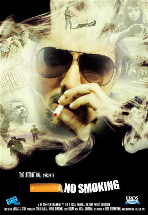 Télécharger No Smoking HD DVDRIP Uploaded