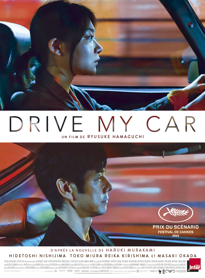 Drive My Car - film 2021 - AlloCiné