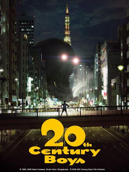 20th Century Boys : Affiche Yukihiko Tsutsumi