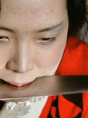 Affiche Eiko Matsuda