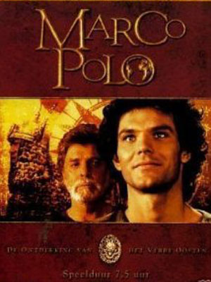 Marco Polo (1982) : Affiche