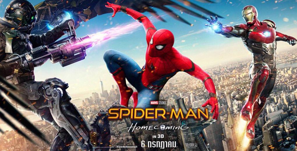 Nouvelle affiche internationale de Spider-Man Homecoming