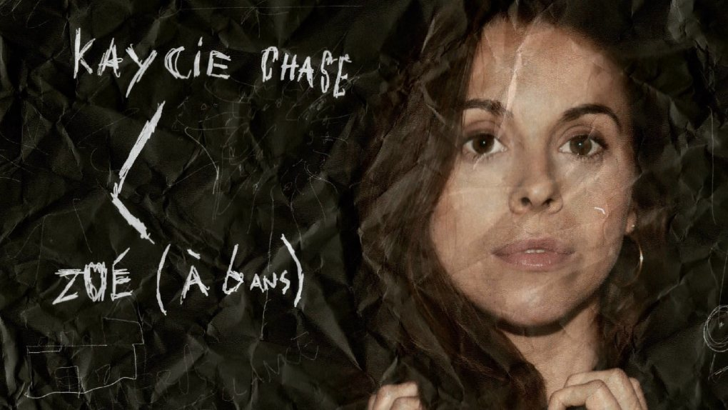 Kaycie Chase