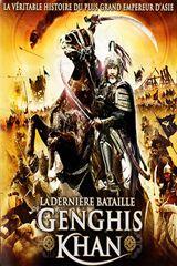 La Dernière bataille de Gengis Khan streaming