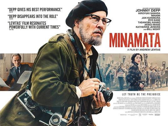Affiche du film Nimata de A.Levitas