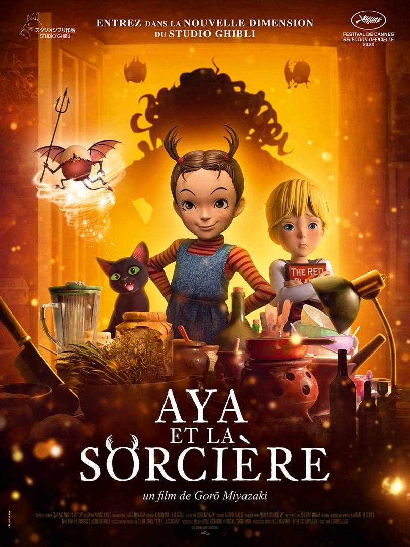 Affiche du film Aya et la Sorcière